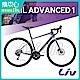 Liv AVAIL ADVANCED 1 女性碳纖維公路自行車 product thumbnail 1