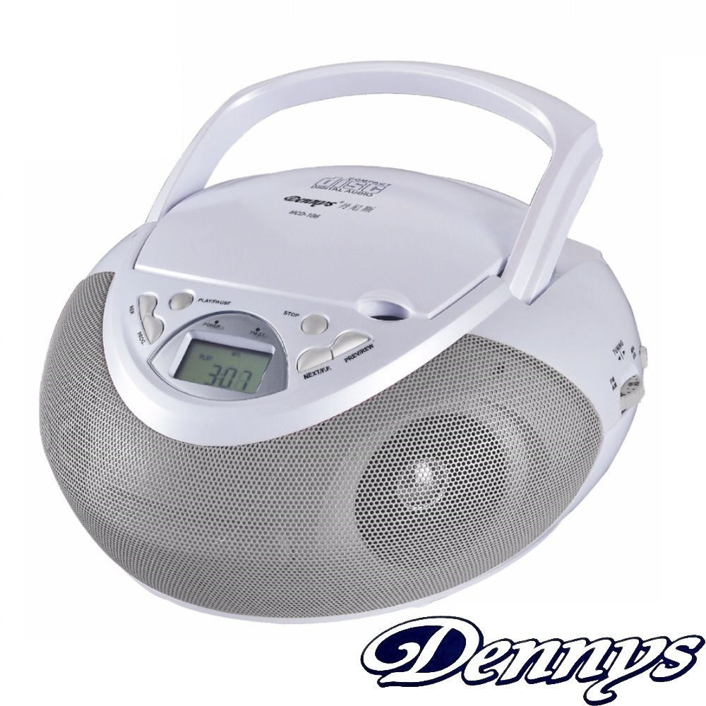 Dennys CD/MP3/FM/AM手提音響(MCD-307U)