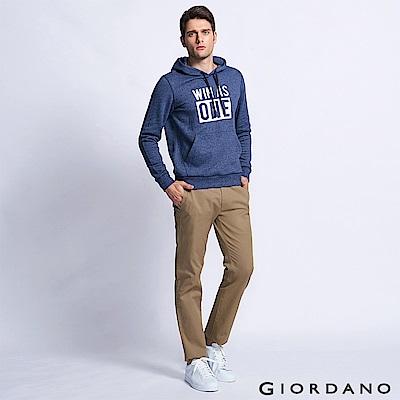 GIORDANO 男裝素色彈力棉修身休閒長褲-12 虎眼咖啡