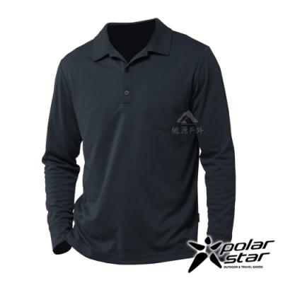 【PolarStar】男 吸排抗UV POLO衫『藍』P20253