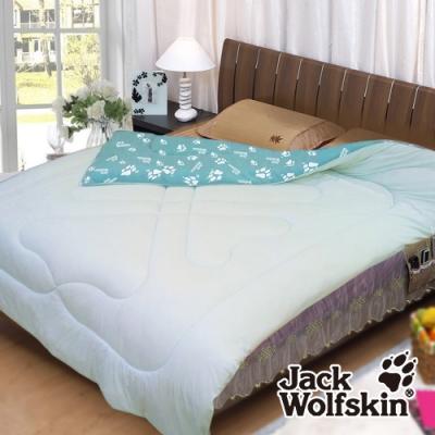 Jack Wolfskin 銀離子抗菌兩用毯被 6x7尺