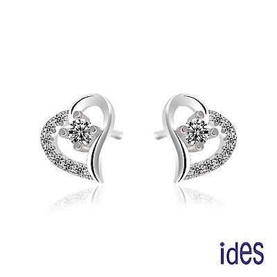 ides愛蒂思 日本輕珠寶10K耳環/璀璨愛心
