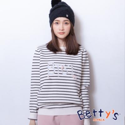 betty's貝蒂思 經典條紋BTS縫珠流蘇毛衣(白色)