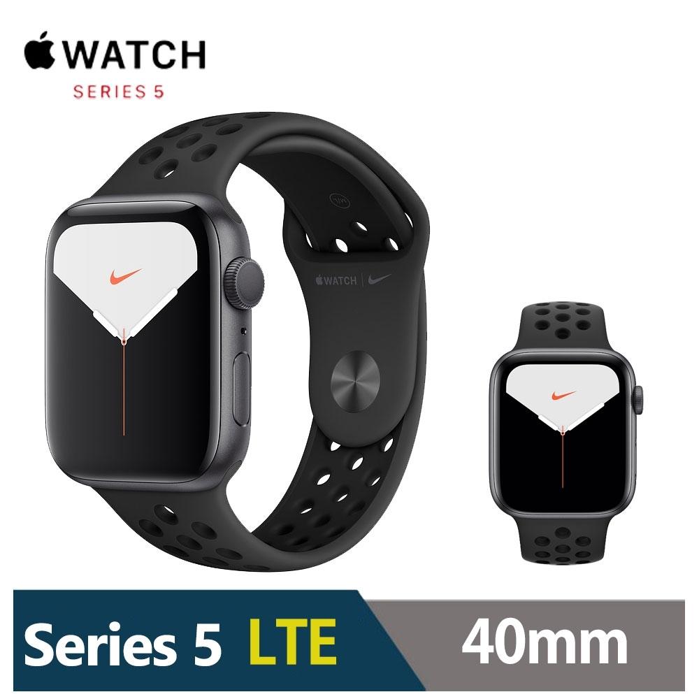 Apple Watch Nike+S5 40mm 鋁金屬錶殼搭運動型錶帶(LTE版)