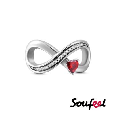 SOUFEEL索菲爾 925純銀手鍊珠飾 無盡的愛B 串珠