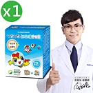 悠活原力 YOYO敏立清益生菌-多多原味(20條/盒)