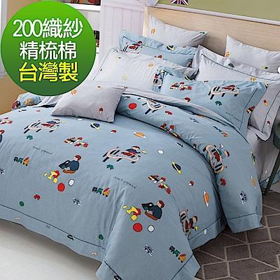 La Lune MIT 頂級精梳棉200織紗雙人床包枕套3件組 小男孩的夢想