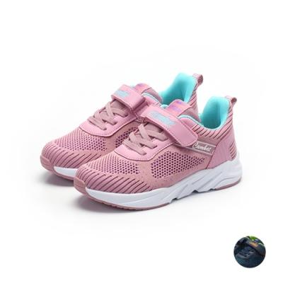 [時時樂限定] Combat 飛織輕量透氣運動鞋 大中小童鞋 8款任選