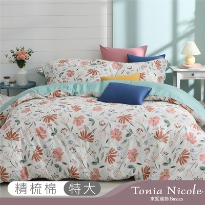 Tonia Nicole東妮寢飾 薇菈花神100%精梳棉兩用被床包組(特大)