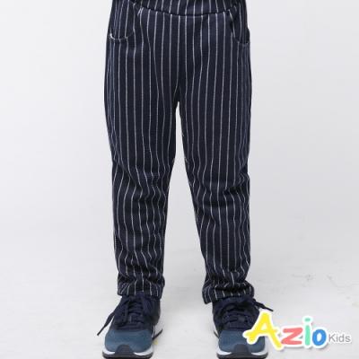 Azio Kids 男童 長褲 素色直條紋彈性直筒長褲 (深藍)