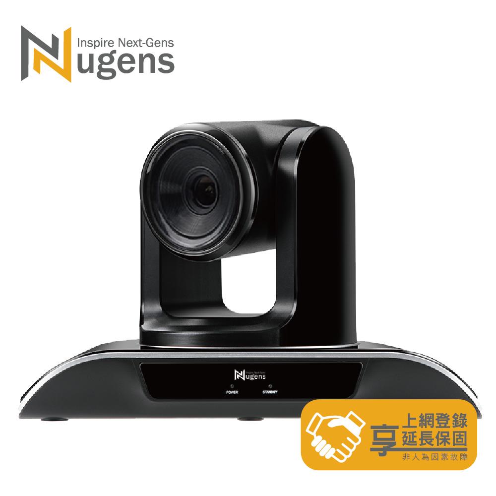 Nugens VC300 USB PTZ視訊會議攝影機3倍光學FULLHD 1080P