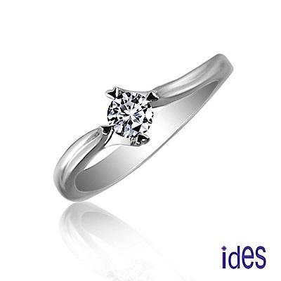 (無卡分期12期) ides愛蒂思 精選30分D/VVS1八心八箭完美車工鑽石戒指