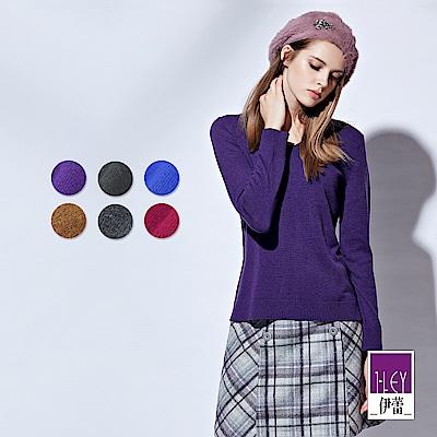 ILEY伊蕾 山羊絨百搭素色毛衣(黑/紫/灰/藍/紅/咖)