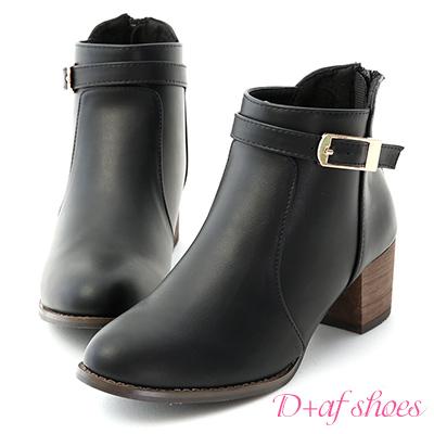 D+AF 千金風範.長形金屬釦環中跟短靴*黑