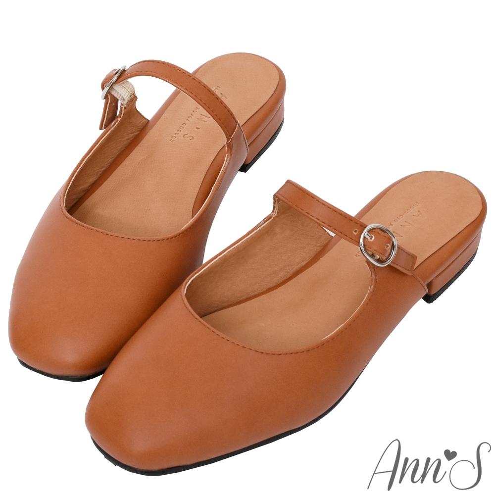 Ann'S法國娃娃-瑪莉珍平底方頭穆勒鞋-棕