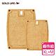 GOLD LIFE 美國原木不吸水抗菌砧板兩件組-XL+M (食品級 / 切肉切菜砧) product thumbnail 2