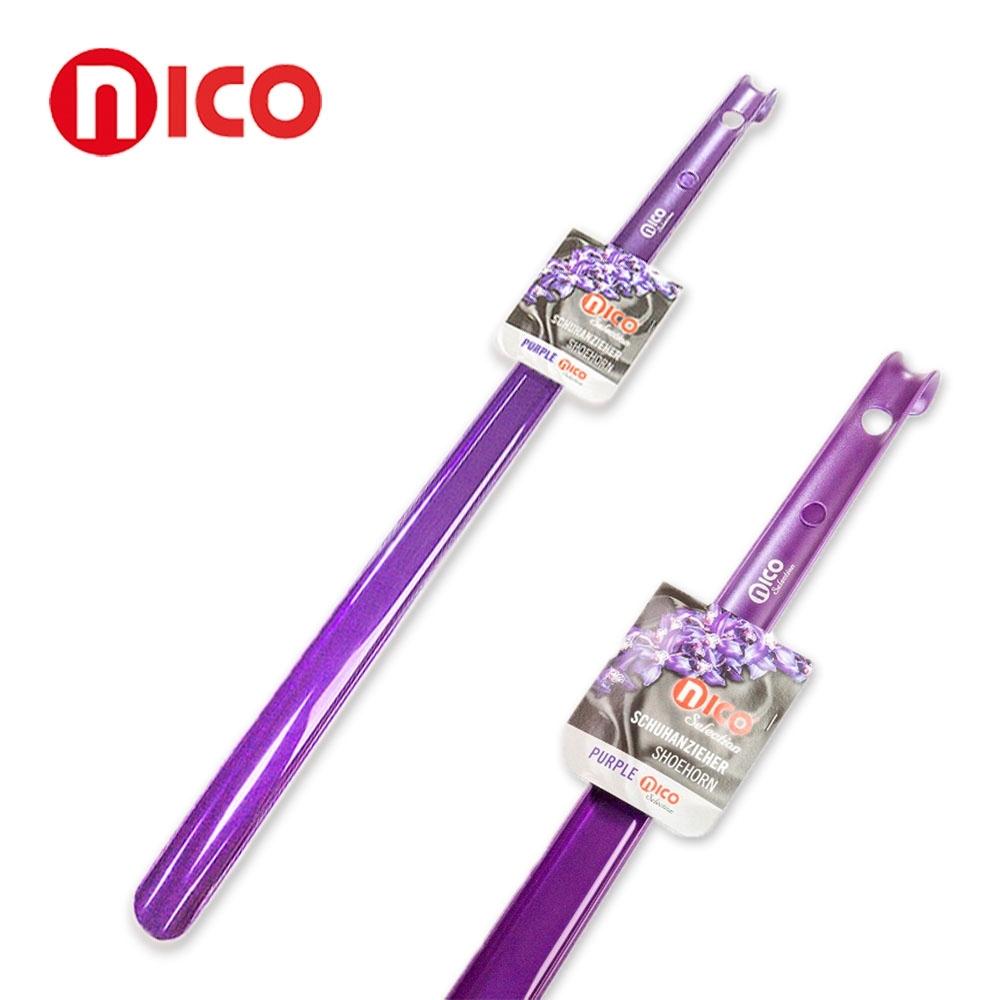 紫色彈性鞋拔 70公分【德國nico】