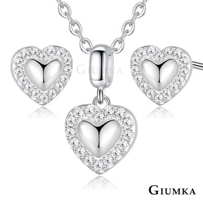 GIUMKA 925純銀項鍊耳環愛心套組 心心相印-銀色