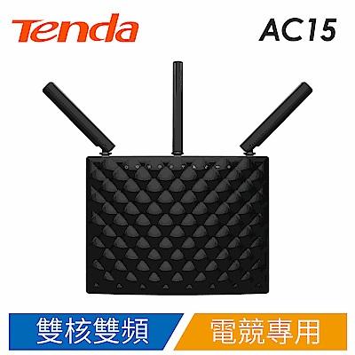 Tenda AC15 1900M 11AC 超競速雙頻無線分享器