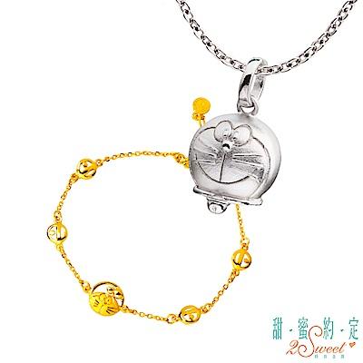 甜蜜約定 Doraemon 屬於你哆啦A夢純銀墜子+幻想黃金手鍊