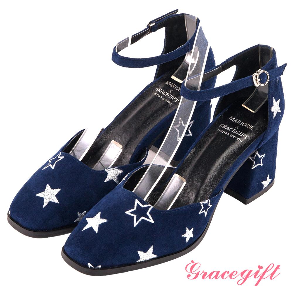Grace gift X Marjorie-復古絨布星星刺繡繫帶跟 深藍