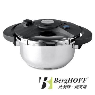 BergHOFF ECLIPSE美食壓力鍋4L