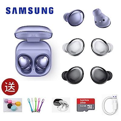 SAMSUNG Galaxy Buds Pro 真無線藍牙耳機 (SM-R190)