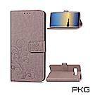 PKG 三星Note8 側翻式皮套-精選皮套系列-幸運草-時尚灰