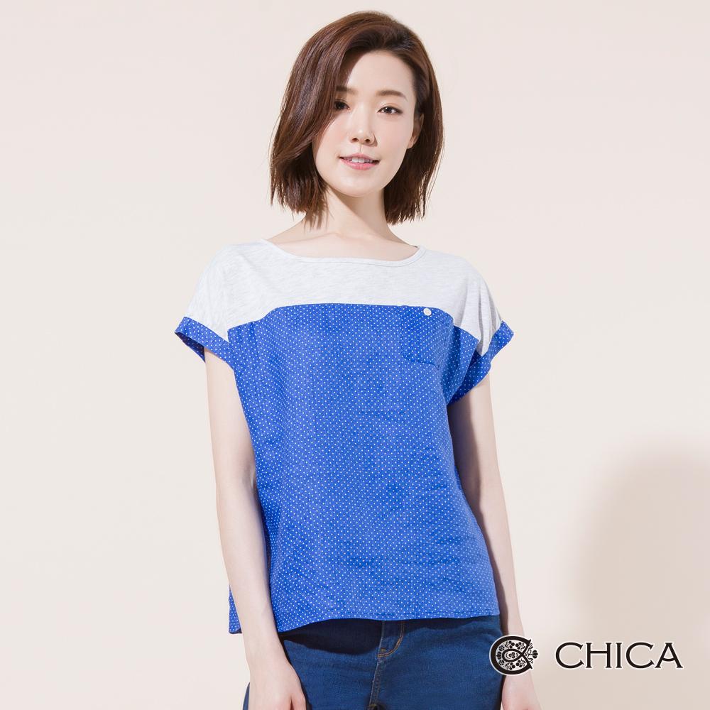 CHICA 復古俏皮水玉圓點拼接設計上衣(3色)