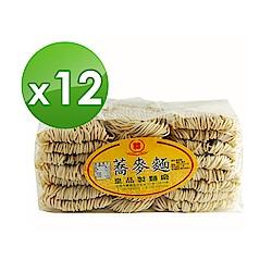 皇品 關廟麵(郭)-蕎麥麵  1200gx12包/箱