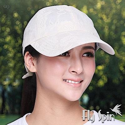 FLYSPIN 女款韓版優雅蕾絲淑女運動帽
