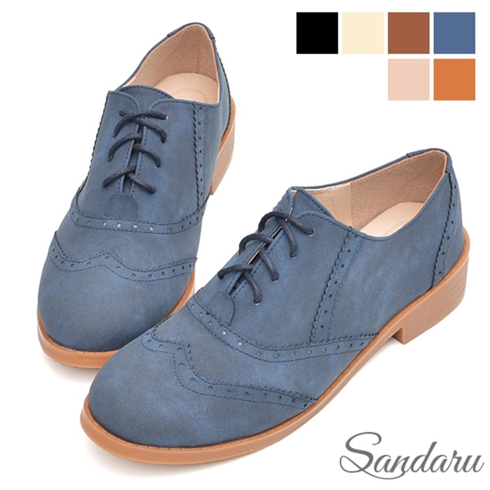 山打努SANDARU-牛津鞋 雕花綁帶磨砂麂皮低跟鞋-藍