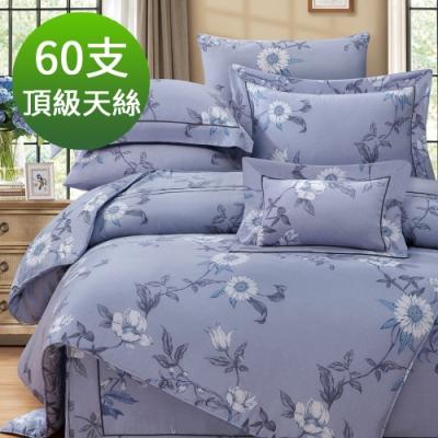 Saint Rose 頂級60高支數天絲 伊希塔 加大 百貨專櫃款100%天絲兩用被床包四件組