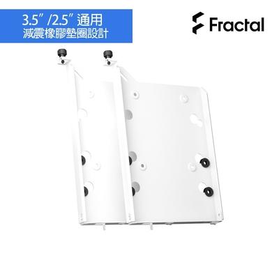 Fractal Design 硬碟支(托)架-B型-白