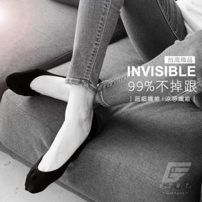 GIAT台灣製後跟防滑涼感淺口隱形襪(經典黑)