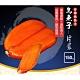 一口鱻 烏魚子 - 片裝-150g product thumbnail 1