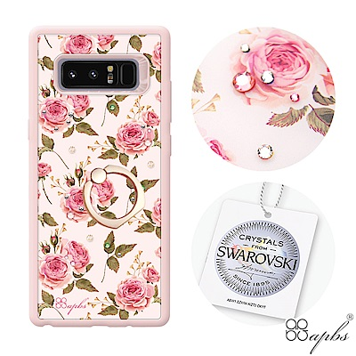 apbs Samsung Galaxy Note8 施華彩鑽減震指環扣手機殼-玫...