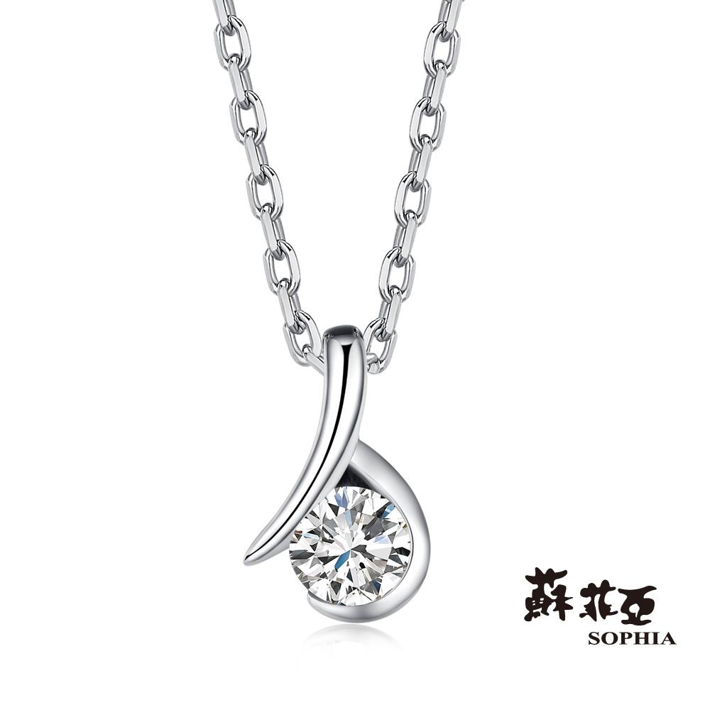 蘇菲亞SOPHIA 鑽石項鍊-GIA雋永0.30克拉ESI2鑽鍊