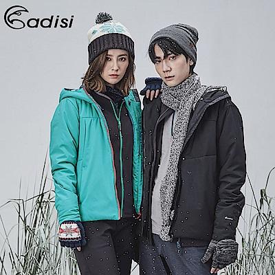 ADISI 女Primaloft超撥水抗風保暖連帽外套AJ1821043【水藍】