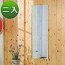 BuyJM 無框斜邊長型壁貼鏡/裸鏡(2入組) 30x90cm