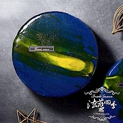 法藍四季 海洋星空鏡面蛋糕(約6吋)