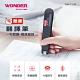 WONDER 離線掃描辭典筆 WM-T11W product thumbnail 1