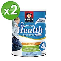 桂格 健康小朋友奶粉(1500g)2罐組合價