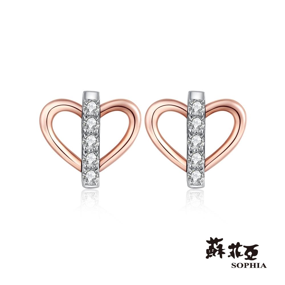 蘇菲亞 SOPHIA - 一心一意雙色鑽石耳環
