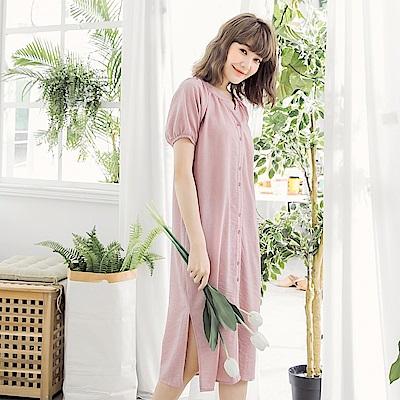 不易皺配色直條紋排釦設計短袖洋裝-OB嚴選