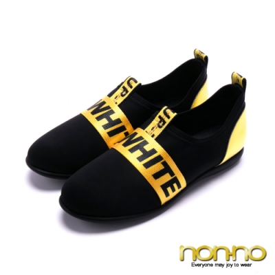 nonno 諾諾亮眼文字大緞帶 素色懶人鞋-黃