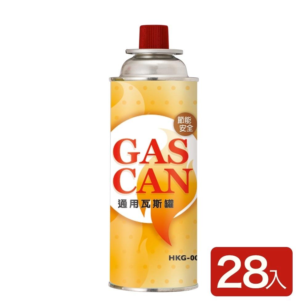 GAS CAN通用瓦斯罐x28入