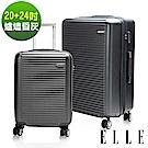 ELLE 裸鑽刻紋系列-20+24吋經典橫條紋ABS霧面防刮行李箱-爐燼昏灰EL31168