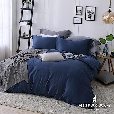 HOYACASA自由簡約 加大四件式60支天絲被套床包組-夜空藍