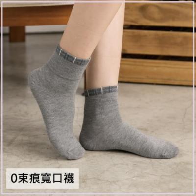 貝柔 柔棉寬口襪-滾邊(6雙組)